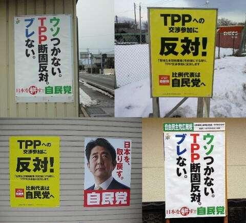 トランプ氏、就任初日にTPP離脱へ 「代わりに2国間協定を交渉」