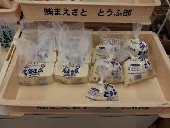 「豆腐」の常温販売可能に? 厚労省が基準見直しへ議論