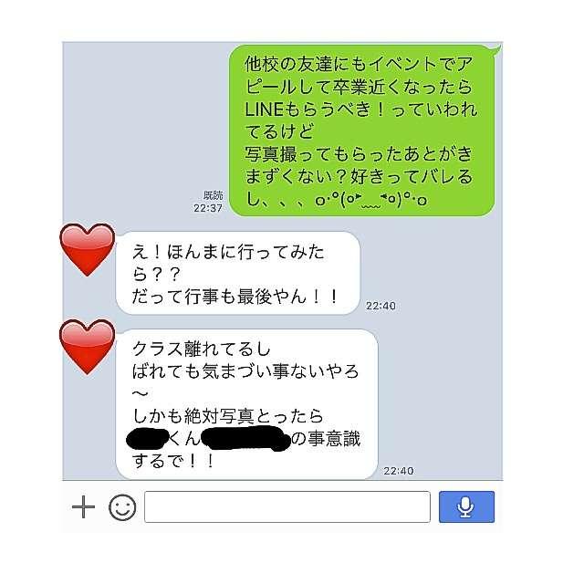 アラトゥエ⑅︎◡̈︎*(アラウンド20)集まれ〜!