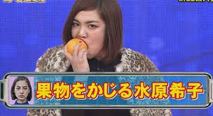大食い女子あるある