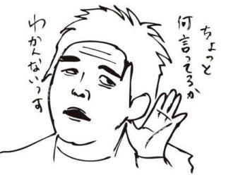 米倉涼子、『ドクターX』ギャラは1話500万円!?「最盛期のキムタク以上」と業界騒然