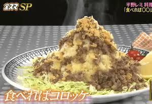 安くて美味しい手料理☆