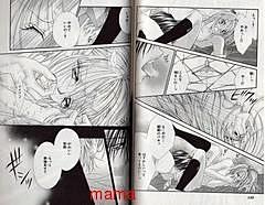 「少年マガジン」に過激性描写「袋とじ」…ヤンマガじゃないのに大丈夫?と読者ざわつく