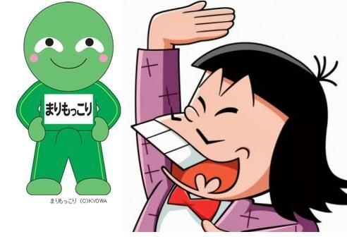 星野源、実は下ネタキャラ!?「女の人のオカズになるような男になりたい」