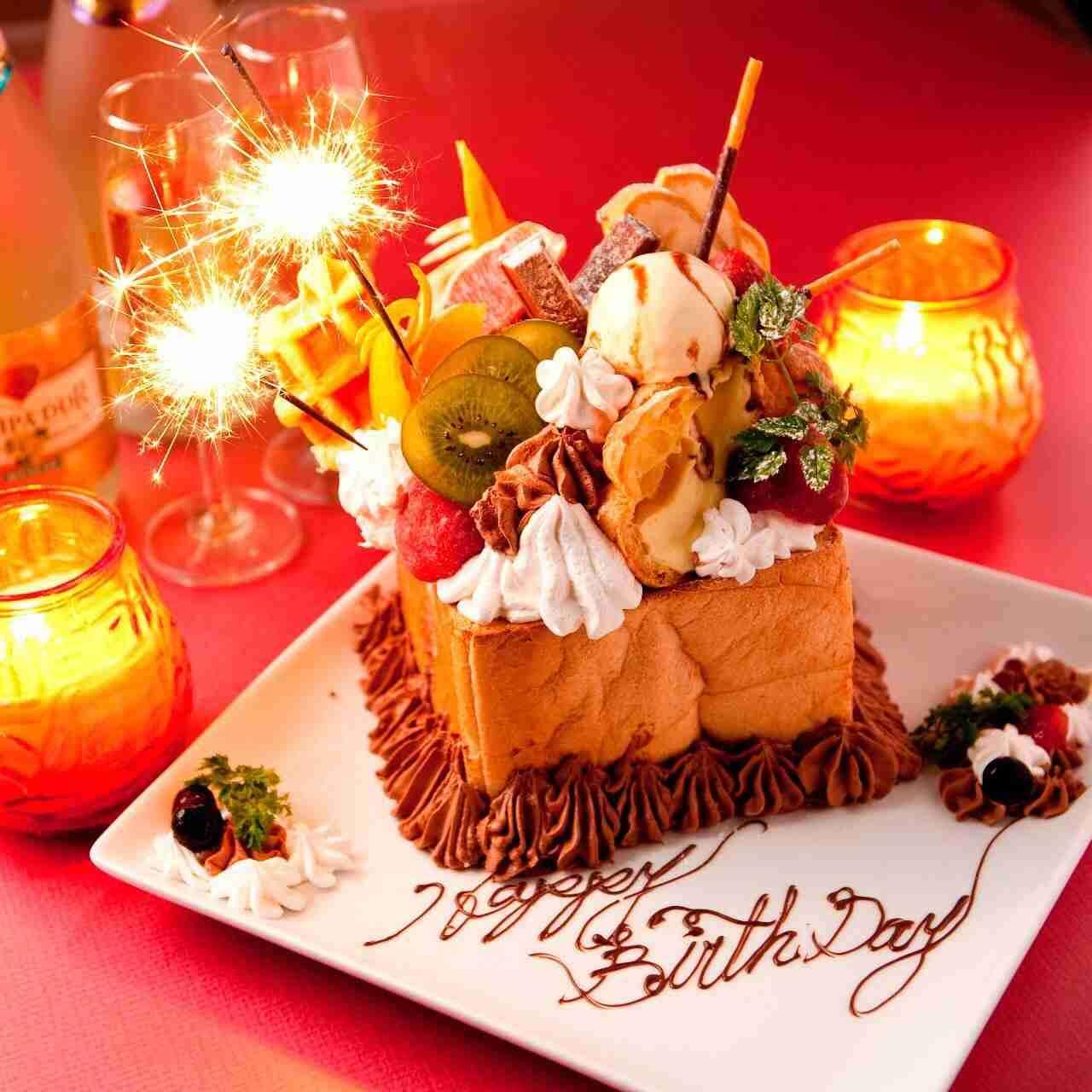 11月生まれの方をお祝いするトピ!!