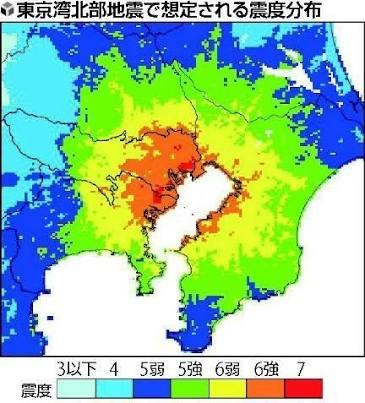 ニュージーランドでM7.4の地震 津波おそれなし