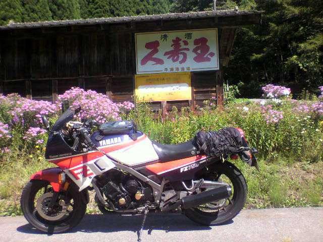 行ったことのある都道府県の印象・感想