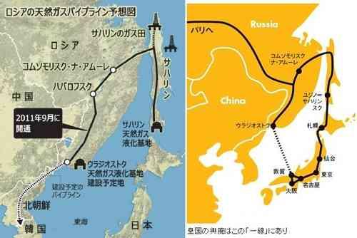 ロシア 択捉島と国後島に新型ミサイル配備