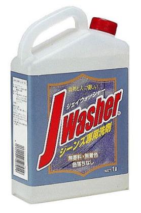 ジーンズを洗う頻度