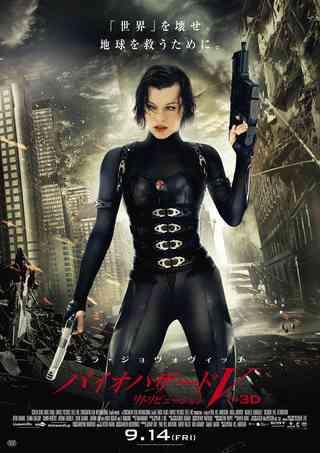 ローラのハリウッドデビュー写真が一挙公開『バイオハザード:ザ・ファイナル』