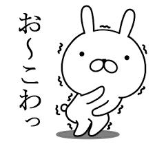 給食にゴキブリの死骸が…体長3センチ、マスの空揚げに混入 神戸の小学校で