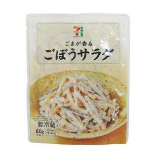 マヨネーズサラダが好きな人〜!
