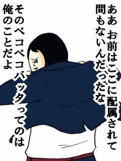 辛〜い新人期間の乗り越え方!