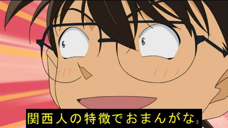 「大阪人が東京住みづらいって言う理由」ハッシュタグが盛り上がる
