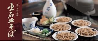 「彼氏がそば湯を飲むのが信じられない!」 匿名ブログに見る関東と関西の食習慣の違い