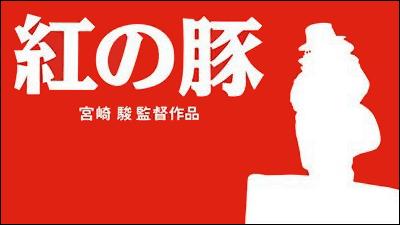 渡辺直美がフィギュアに、全5種類のカプセルトイ発売
