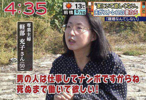 大谷翔平 女子アナの単独取材厳禁・合コン禁止など徹底隔離