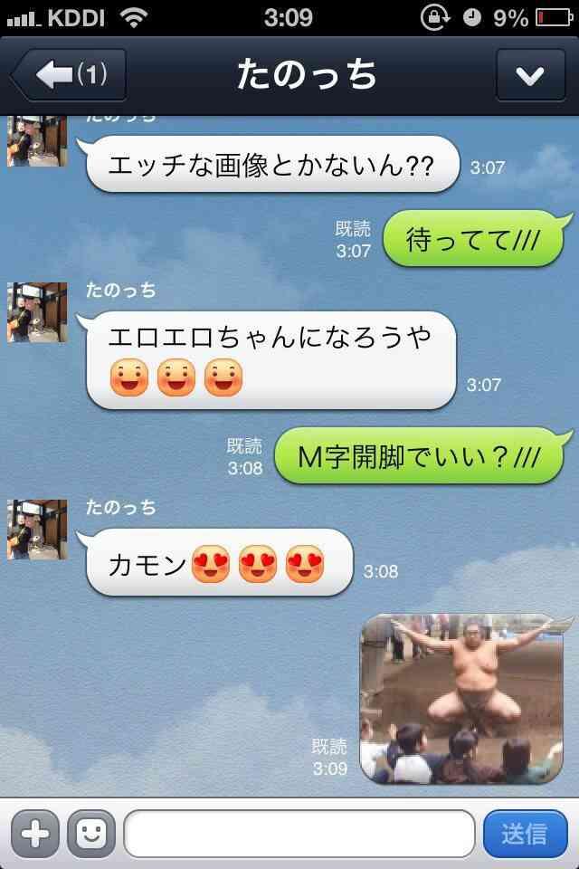 「裸の写真送って」彼氏の要求に対し、16歳の少女が取った切り返しが称賛される