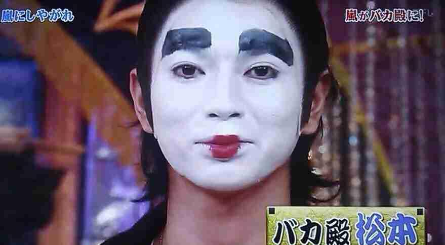 美しい眉毛の作り方