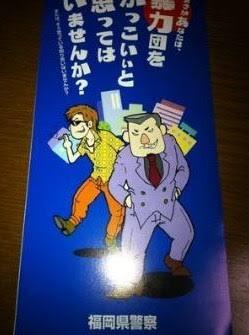行ってみたい都道府県は?