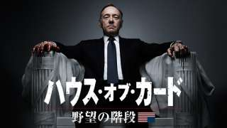 面白い海外ドラマを教えてください。