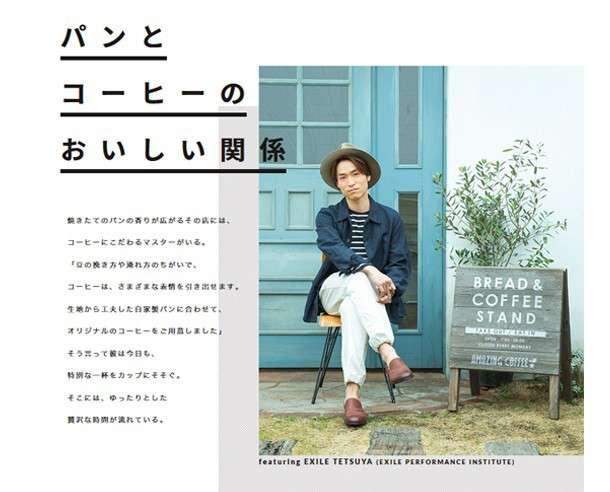 EXILE TETSUYAがプロデュースするコーヒーショップ「AMAZING COFFEE」―新たな試みを発表