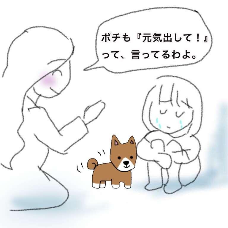 【お絵描き】ポジティブなイラスト描こう