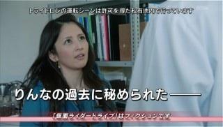 吉井怜 俳優・山崎樹範と結婚を発表「日々笑顔の絶えない家庭を」