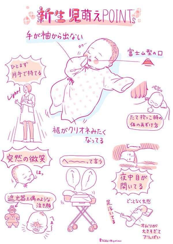 赤ちゃん、子供が好きな人!♬