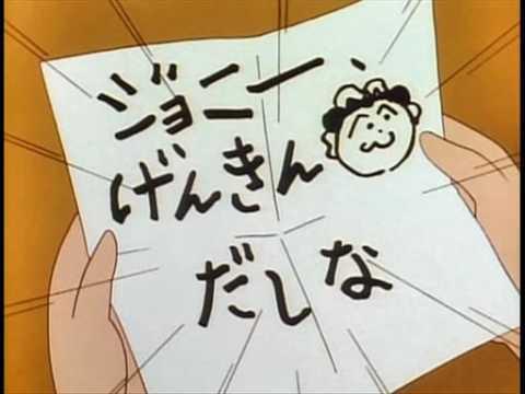 好きなアニメキャラ
