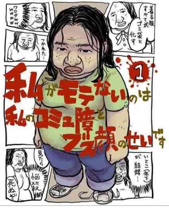 アイアム   ナマケモノ  ★