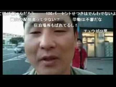 ニコニコ生放送の配信中に男性配信者が女性に無理矢理キス「婦女暴行」「警察に通報しろ」の声