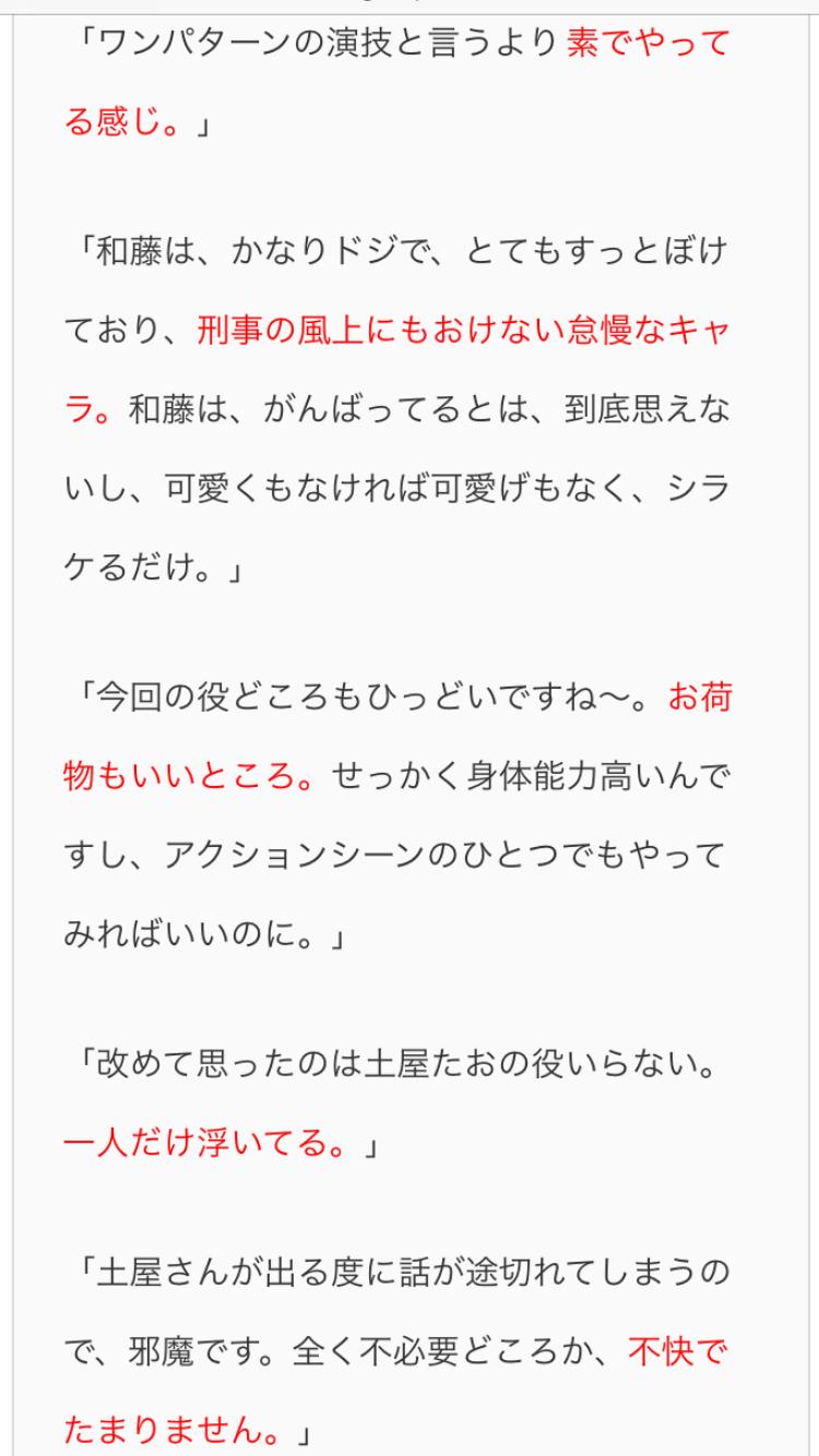 【実況・感想】 IQ246〜華麗なる事件簿〜  第7話