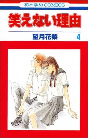 好きな恋愛漫画