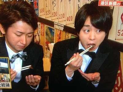 モグモグ食べてるイケメンの画像ください