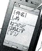 【桜蘭高校ホスト部】好きな人!
