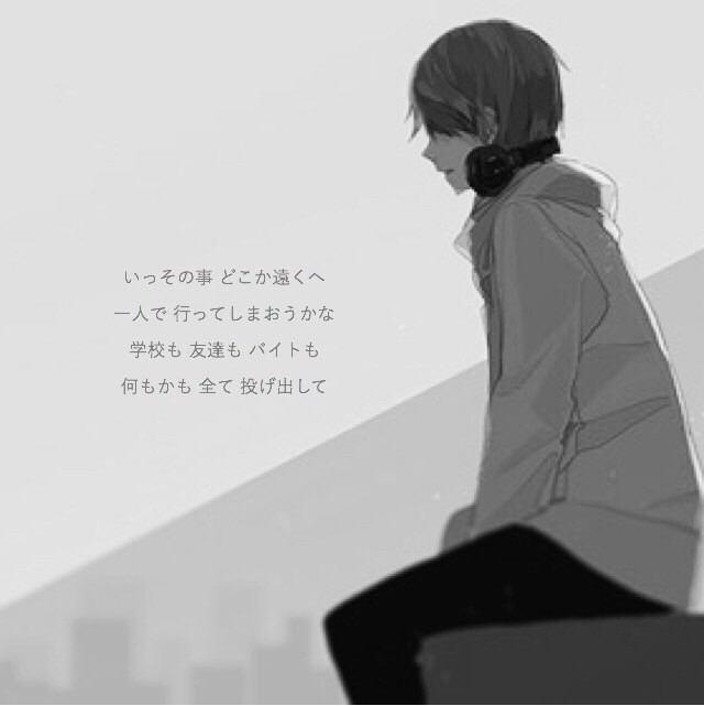 【恒例】明日が憂鬱なトピ