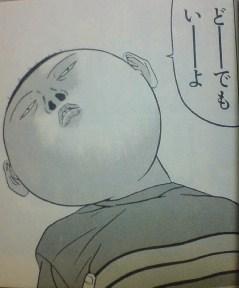 ついにキタ!第二のピコ太郎とも言われるあの人が「森のくまさん」でCDデビュー決定
