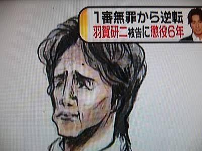 羽賀研二受刑者の妻 子育てをしながら義母の介護と借金返済の日々