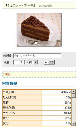 2017年、チョコレートケーキが朝食のトレンドに?記憶力向上や減量にも役立つ可能性