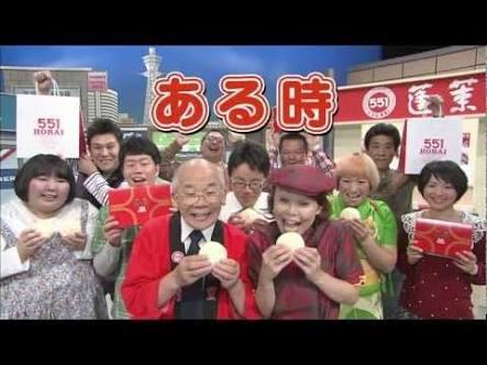新幹線、新大阪から始まる「豚まんテロ」「たこ焼きテロ」強烈な臭いはルール違反?