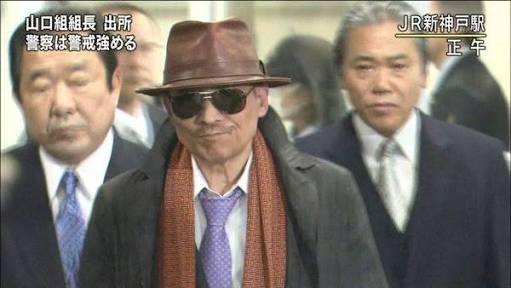 「破門」佐々木蔵之介扮するヤクザのファッショニスタぶり捉えた場面写真到着