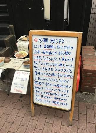 【文化】「焼き鳥は串から外さずに食べて欲しい」、専門店のメッセージにネットで賛否両論★7 [無断転載禁止]©2ch.net YouTube動画>10本 ->画像>56枚