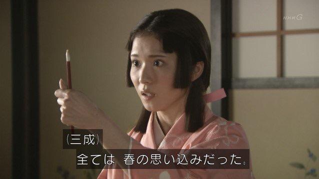 「真田丸」の最終回を予想しよう!