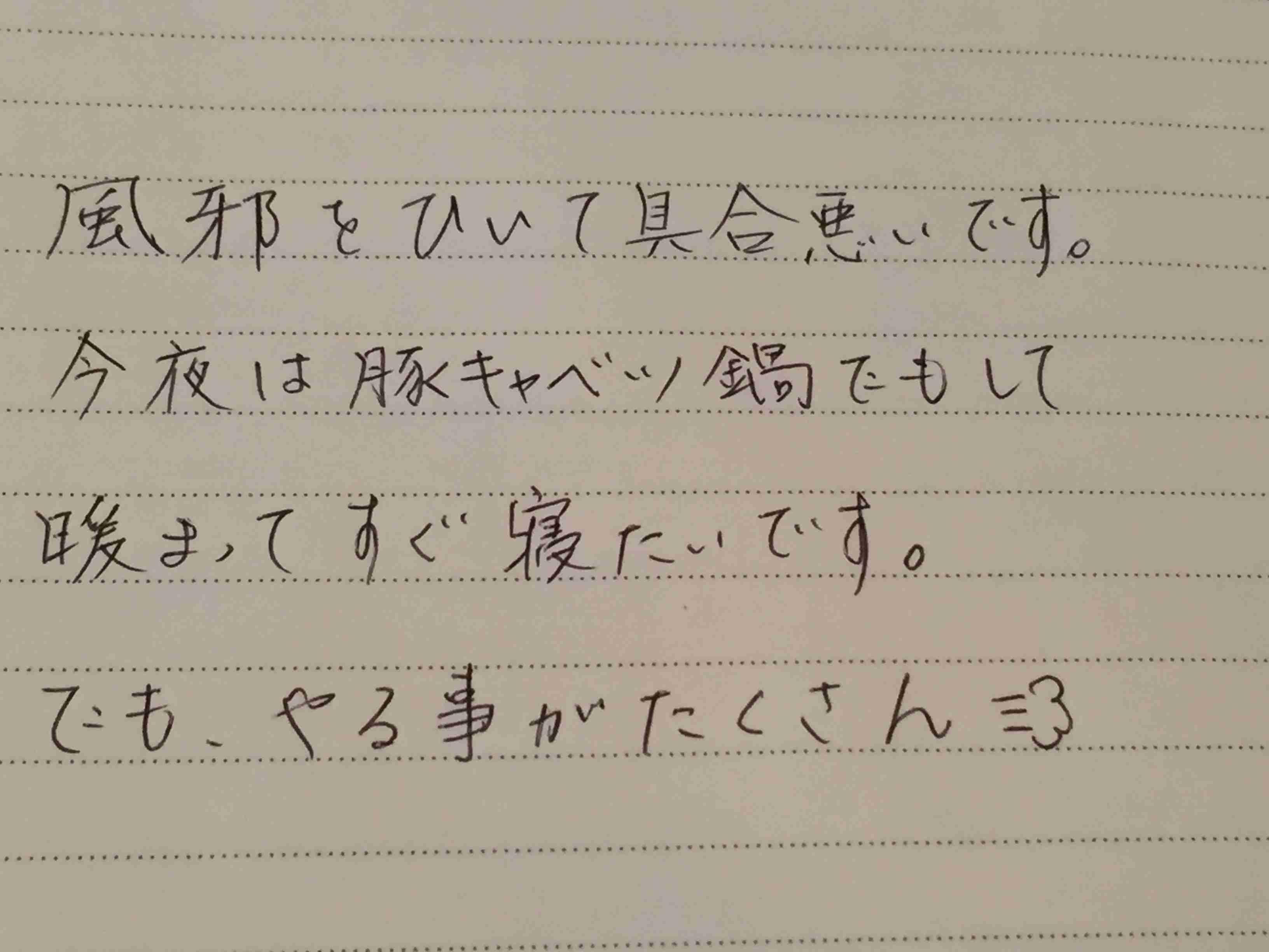 字を見せあうトピ