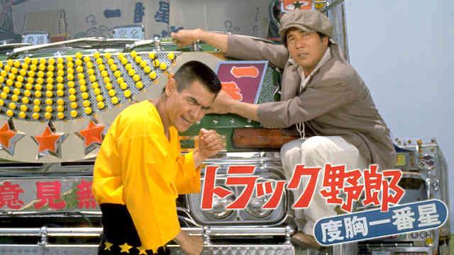 """改造バイクにバット…E-girlsが表す""""日本""""に批判「ヤンキーの集会」「東京五輪への下心丸出し」"""