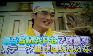 【緊急】SMAP解散がなくなる可能性アリ!大晦日に「解散しません宣言」を大発表か