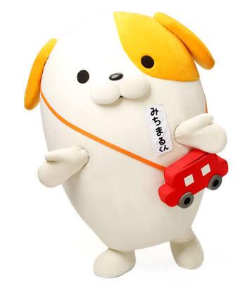 「ゆるキャラグランプリ2016」高知県須崎市の「しんじょう君」が逆転優勝