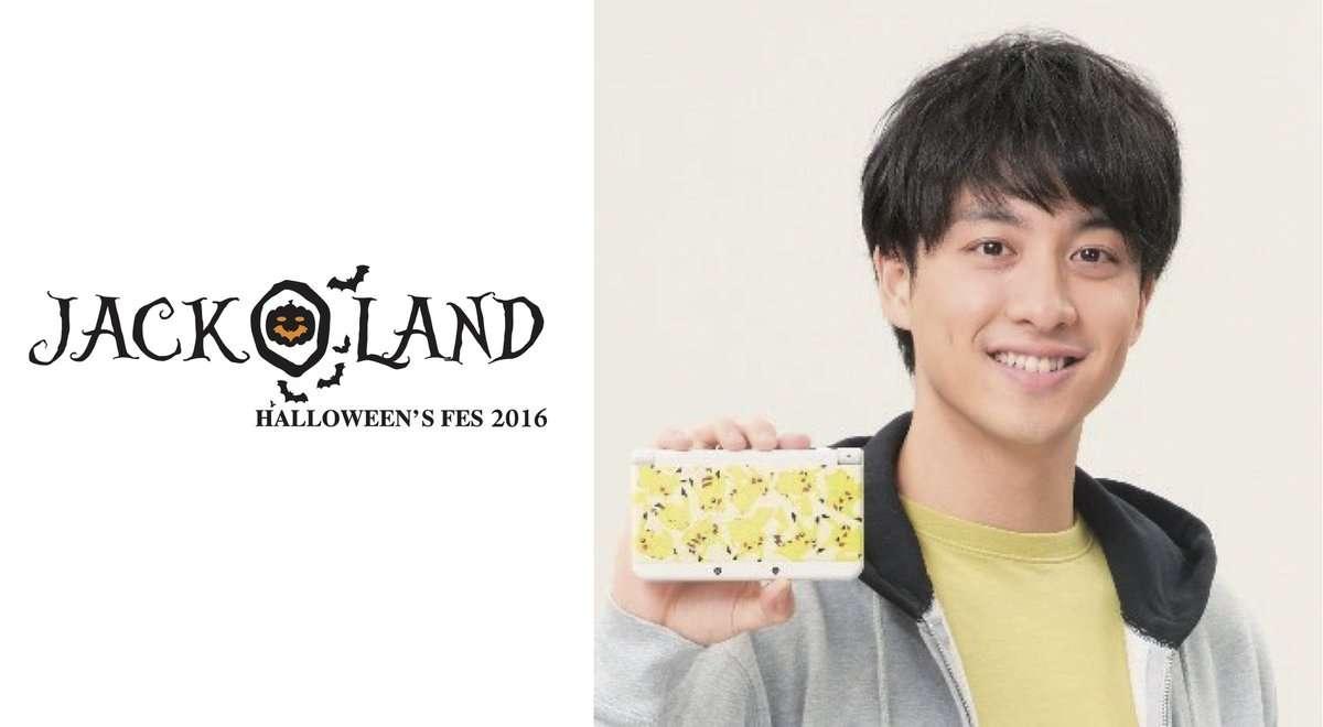 特撮出身の俳優さんのファンの方!!