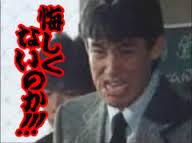 【実況・感想】勇者ヨシヒコと導かれし七人 第8話